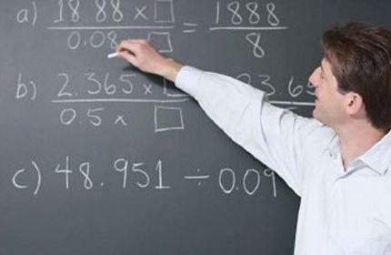 Öğretmenlik Bölümlerine Başarı Sıralaması Şartı Getirildi