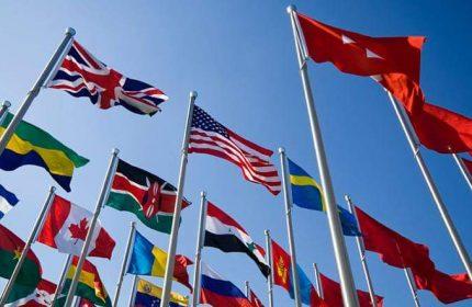 Ücretsiz Yurtdışı Üniversiteler