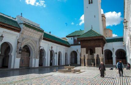 Dünyanın En Eski Üniversitesi
