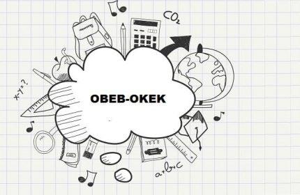 OBEB-OKEK Konu Anlatımı