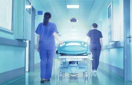 Yeni Bir Tıp Fakültesi Kuruluyor