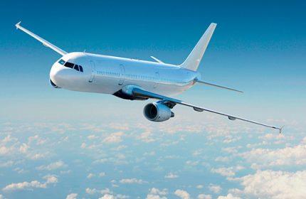 THY Uçak Bileti En İyi Şartlarda Karşınızda | Plusfly.com